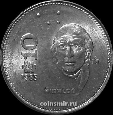 10 песо 1985 Мексика.