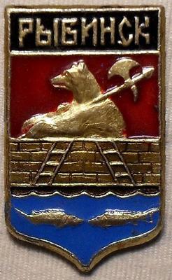 Значок Рыбинск.