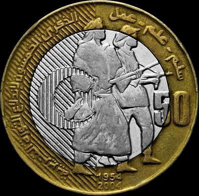200 динар 2004 Алжир. 50 лет Алжирской революции.
