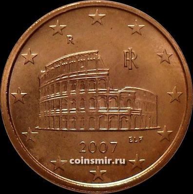 5 евроцентов 2007 Италия. Римский Колизей.