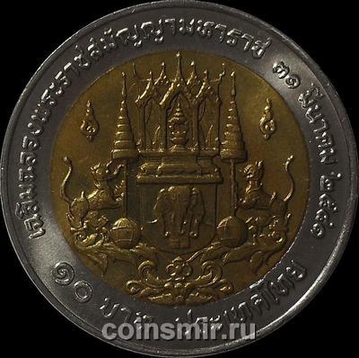 10 бат 1998 Таиланд. Присвоение Раме III почетного звания  Великий.