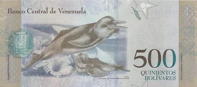 500 боливаров 2016 Венесуэла.