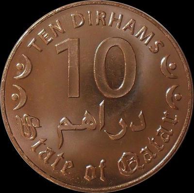 10 дирхам 2016 Катар.