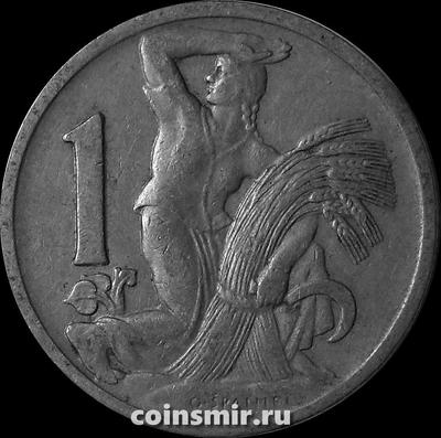 1 крона 1925 Чехословакия.