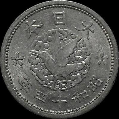 1 сен 1939 Япония.