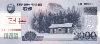2000 вон 2008 Северная Корея. Банкнота-образец.