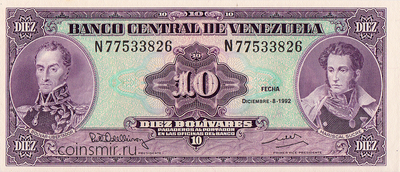 10 боливаров 1992 Венесуэла.