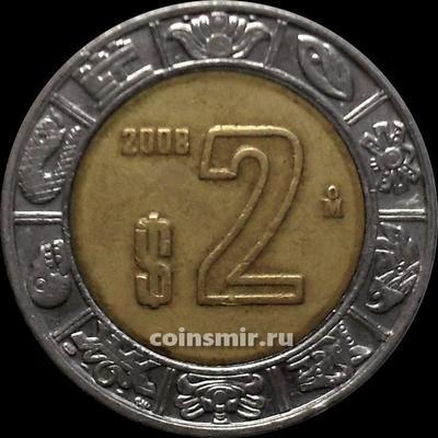 2 песо 2008 Мексика.