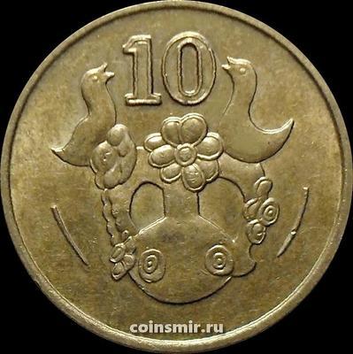 10 центов 1992 Кипр.