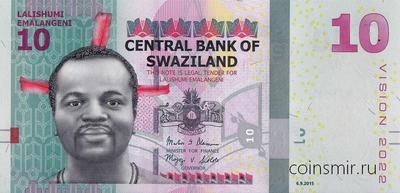 10 эмалангени 2015 Свазиленд. VISION 2022