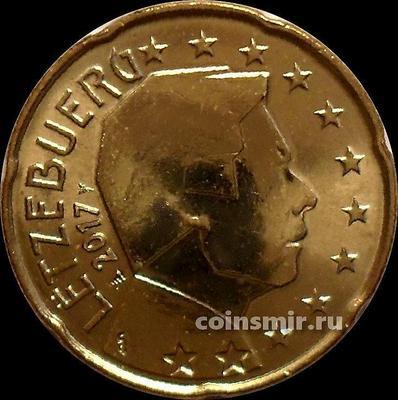 20 евроцентов 2017 Люксембург. Великий герцог Люксембурга Анри.