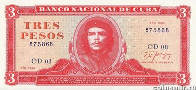 3 песо 1988 Куба.  Че Гевара.