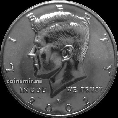 1/2 доллара 2002 Р США. Джон Кеннеди.