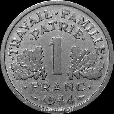 1 франк 1944 без В Франция.