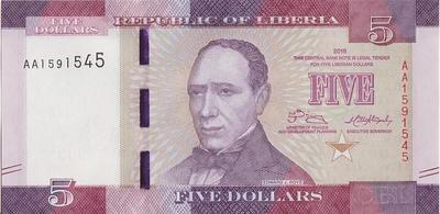 5 долларов 2016 Либерия. АА