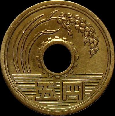 5 йен 1969 Япония.