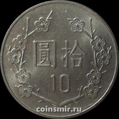 10 юаней 1996 Тайвань.