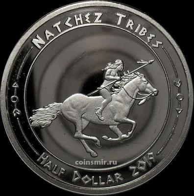 1/2 доллара 2019 племя Натчезы.