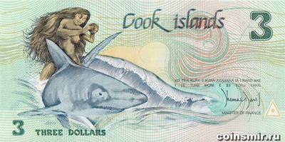 3 доллара 1987 острова Кука.