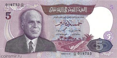 5 динар 1983 Тунис.