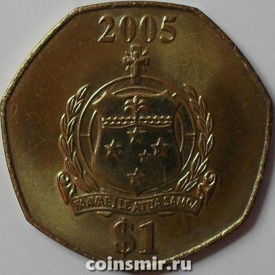 1 тала 2005 Самоа.