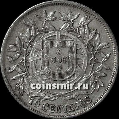 10 сентаво 1915 Португалия.