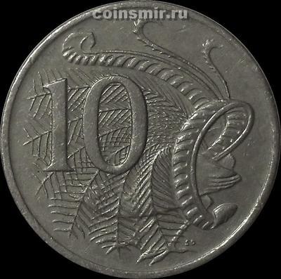 10 центов 2001 Австралия. Лирохвост.