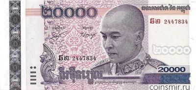 20000 риелей 2008 Камбоджа.