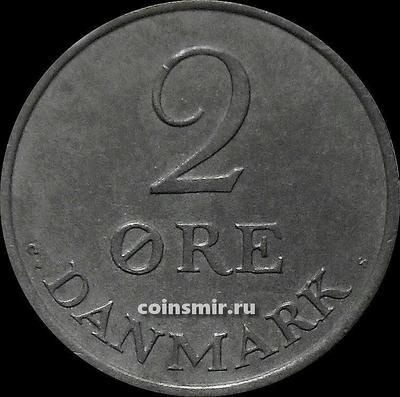 2 эре 1966 C,S Дания.