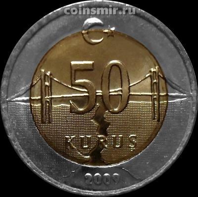 50 куруш 2009 Турция. UNC