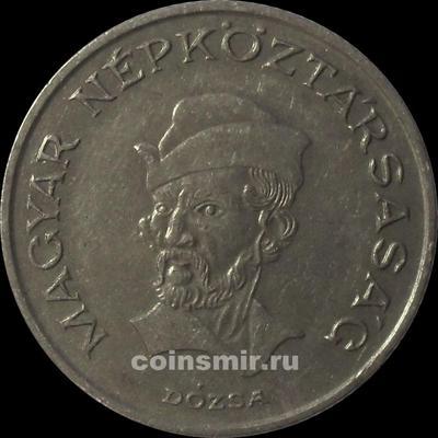 20 форинтов 1983 Венгрия.
