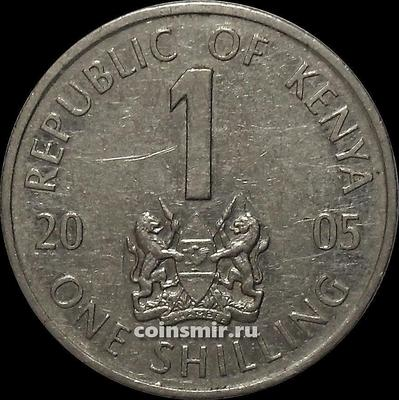 1 шиллинг 2005 Кения.