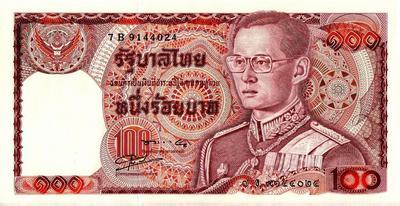 100 бат 1978-1995 Таиланд.
