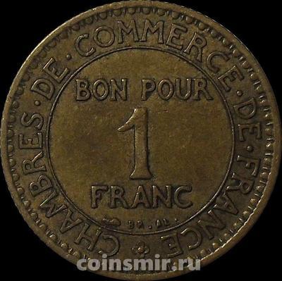 1 франк 1922 Франция.