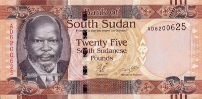 25 фунтов 2011 Южный Судан.