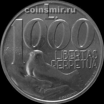 1000 лир 1991 Сан-Марино. Голубь в ладони.