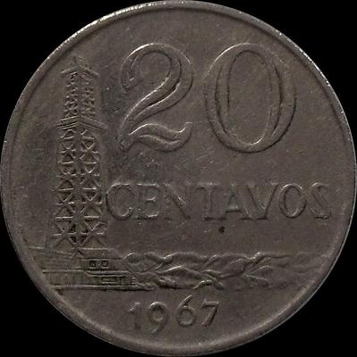 20 сентаво 1967 Бразилия. Буровая вышка.