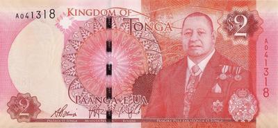 2 паанга 2015 Тонга.