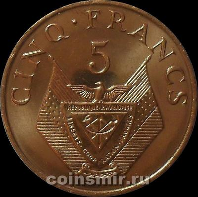 5 франков 1987 Руанда.