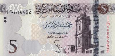 5 динар 2015 Ливия.