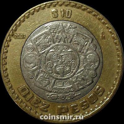 10 песо 2007 Мексика.