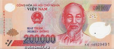 200000 донгов 2006-2014 Вьетнам.