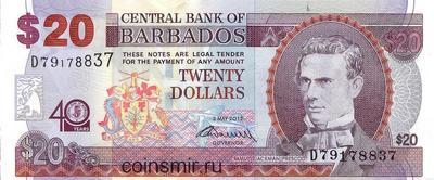 20 долларов 2012 Барбадос. 40 лет центробанку Барбадоса.