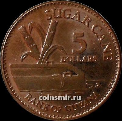 5 долларов 2012 Гайана. Сахарный тростник.