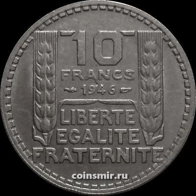 10 франков 1946 Франция. Короткие листья.