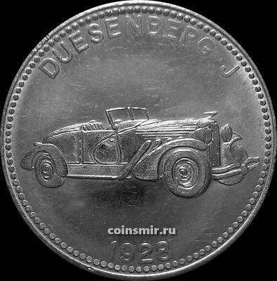 Жетон SHELL Duesenberg J 1928