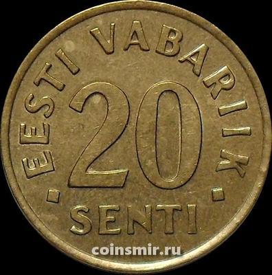 20 сентов 1992 Эстония.