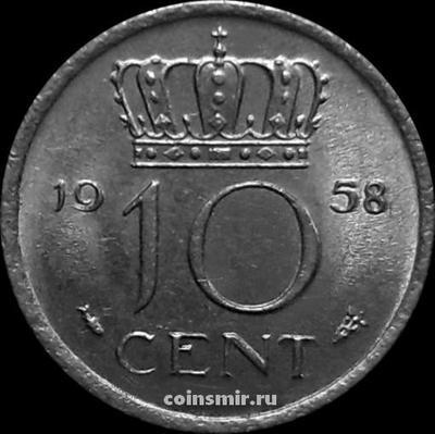 10 центов 1958 Нидерланды.