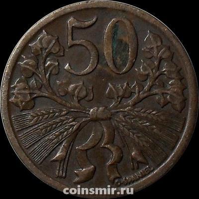 50 геллеров 1949 Чехословакия.