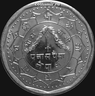 1 рупия 1990 Непал.